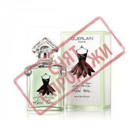 ЗНЯТО З ПРОДАЖУ La petite robe noire Eau fraiche, Guerlain парфумерна композиція