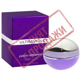 ЗНЯТО З ПРОДАЖУ Ultraviolet Women, Paco Rabanne парфумерна композиція