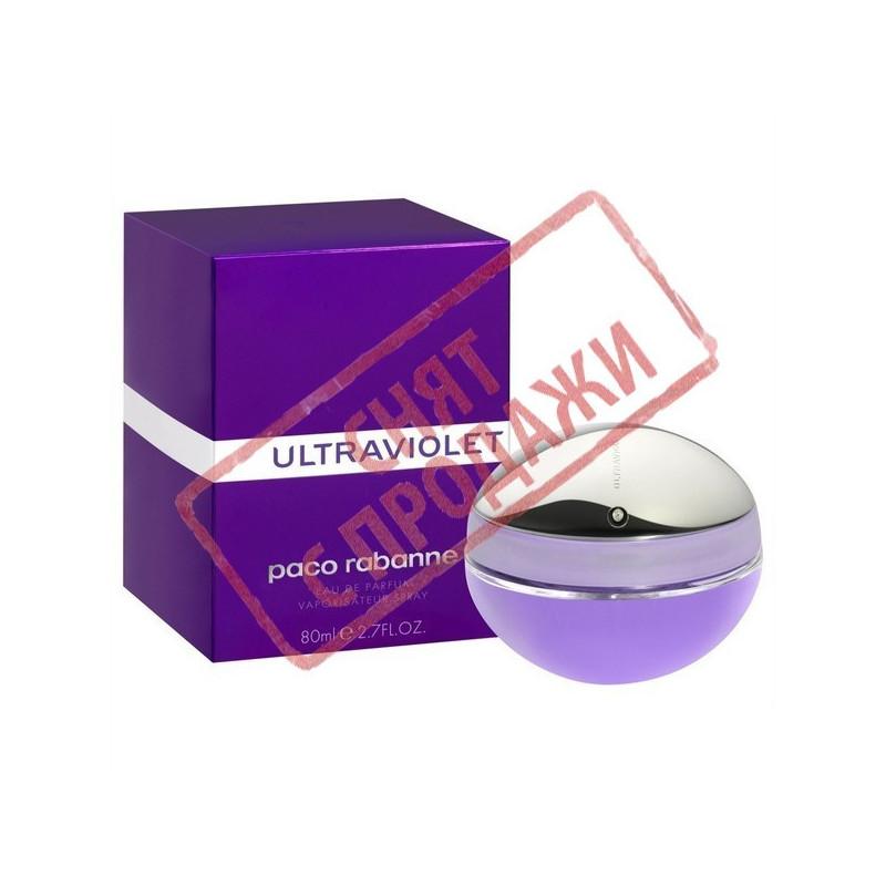 Ultraviolet Women, Paco Rabanne парфумерна композиція