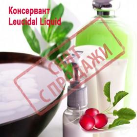 ЗНЯТО З ПРОДАЖУ Консервант Leucidal Liquid