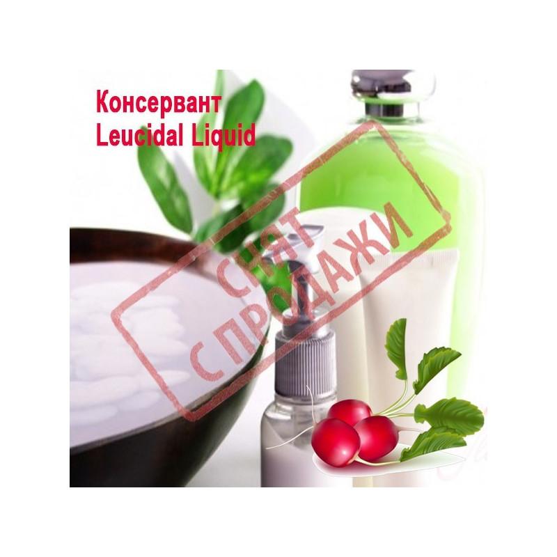 Консервант Leucidal Liquid