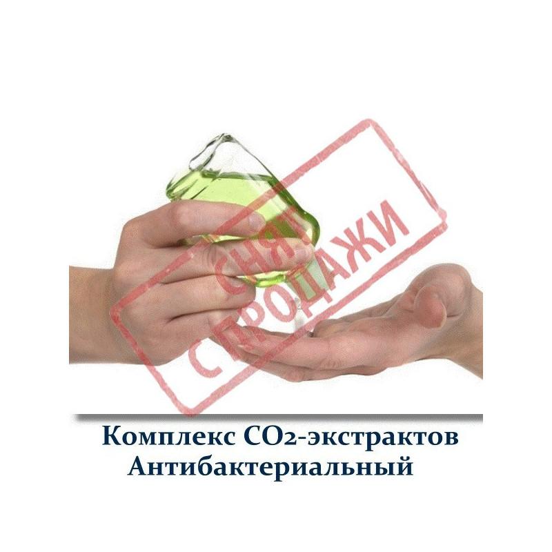 Комплекс СО2-екстрактів Антибактеріальний