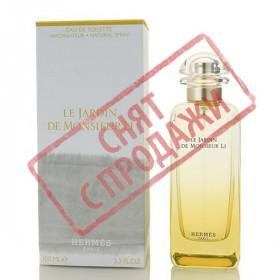 ЗНЯТО З ПРОДАЖУ Le Jardin de Monsieur Li, Hermes парфумерна композиція