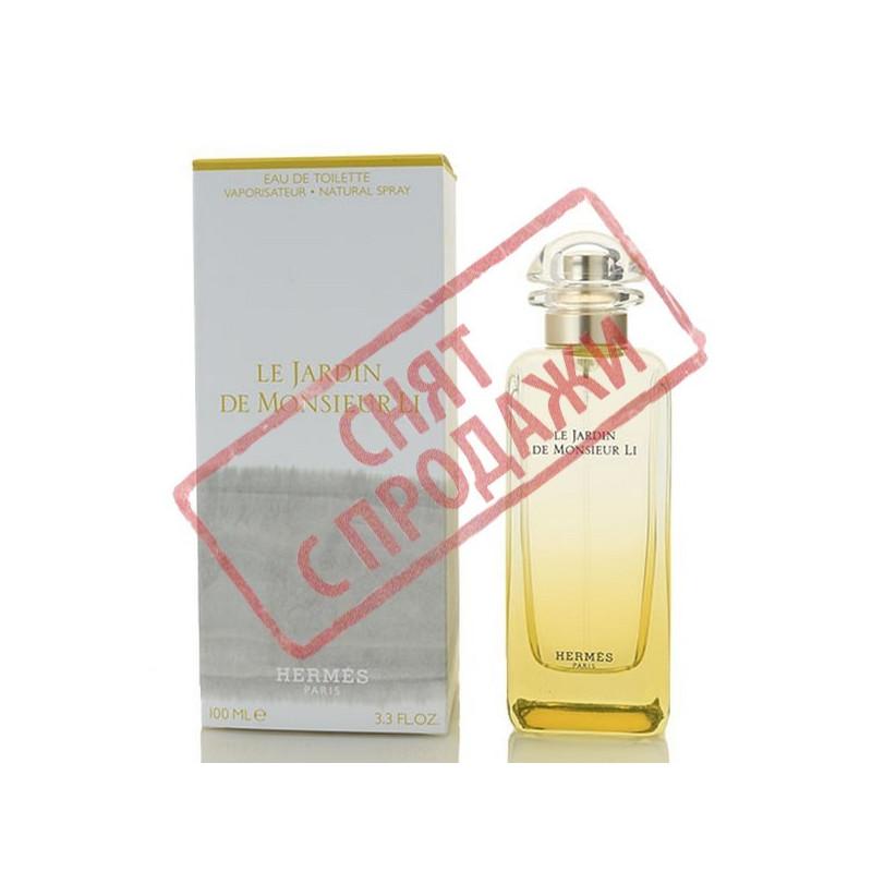 Le Jardin de Monsieur Li, Hermès парфюмерная композиция