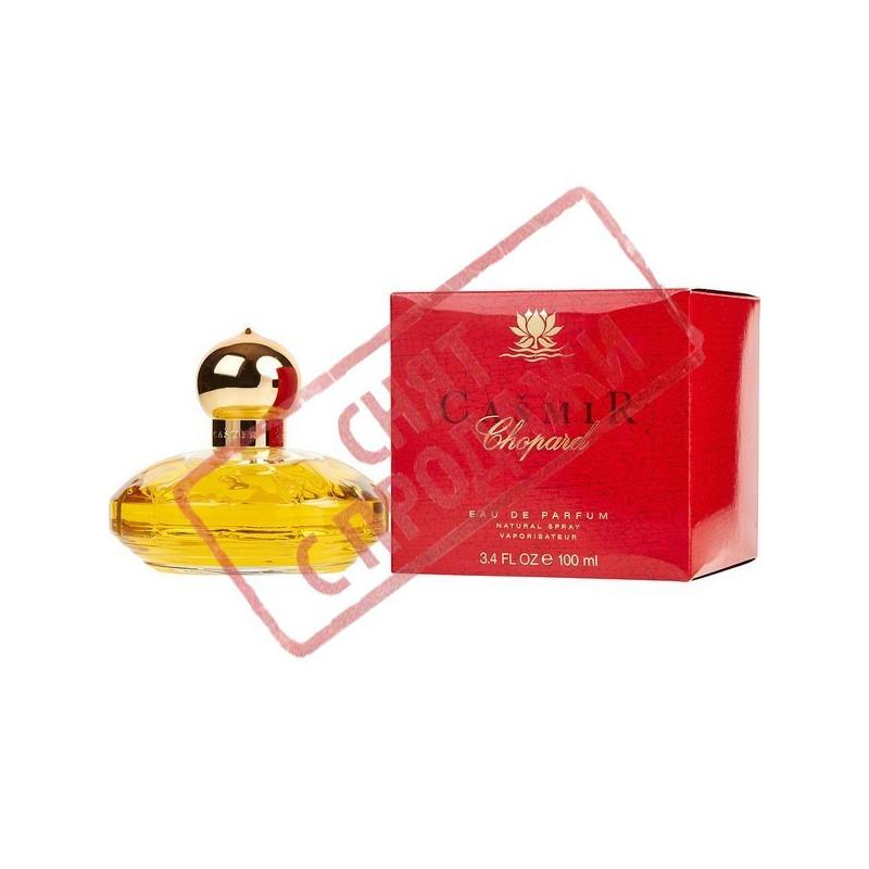 Casmir Chopard  парфюмерная композиция