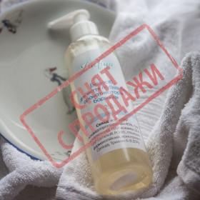 СНЯТ С ПРОДАЖИ Экосредство для мытья посуды без ароматизаторов и красителей