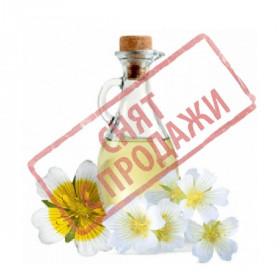 СНЯТ С ПРОДАЖИ Рафинированное масло пенника лугового