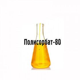 Полисорбат-80