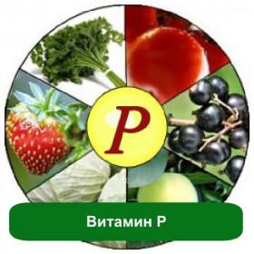 Рутин (витамин Р)