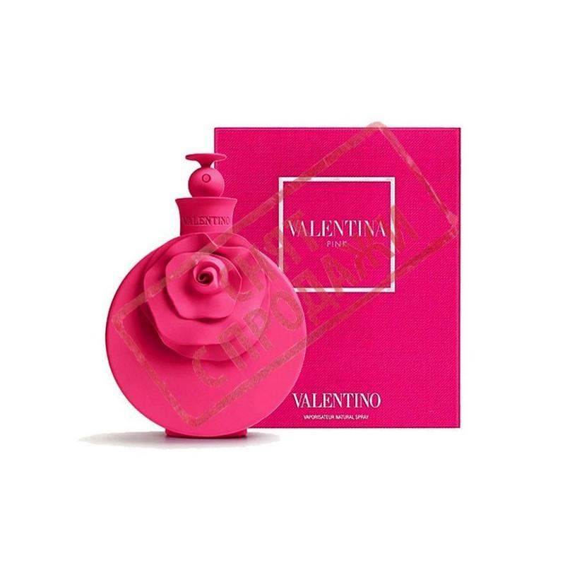 Valentina Рink, Valentino парфумерна композиція
