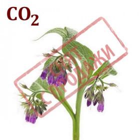СНЯТ С ПРОДАЖИ СО2-экстракт живокоста