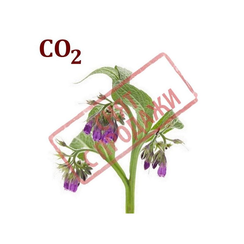 СО2-экстракт живокоста