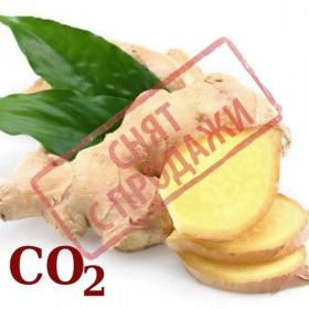 СНЯТ С ПРОДАЖИ СО2-экстракт имбиря