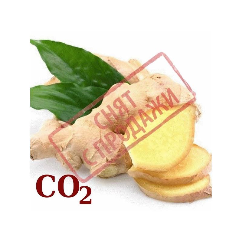 СО2-экстракт имбиря