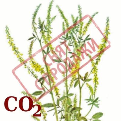 ЗНЯТО З ПРОДАЖУ СО2-екстракт буркуну
