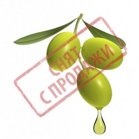 ЗНЯТО З ПРОДАЖУ Пряні оливки віддушка