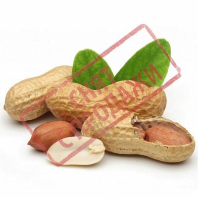 СНЯТ С ПРОДАЖИ Нерафинированное масло арахиса