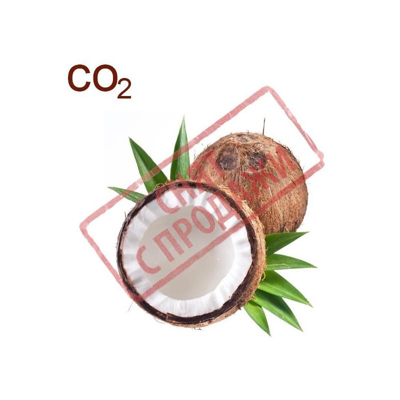СО2-экстракт кокоса