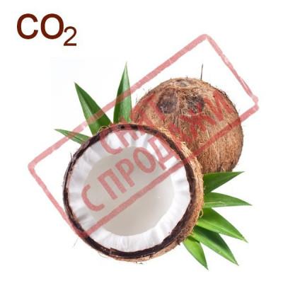 СНЯТ С ПРОДАЖИ СО2-экстракт кокоса