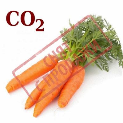 ЗНЯТО З ПРОДАЖУ СО2-екстракт моркви