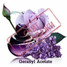 СНЯТ С ПРОДАЖИ Геранилацетат