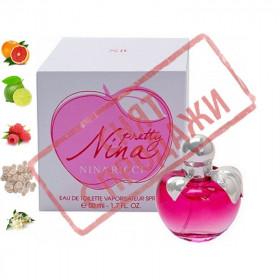 СНЯТ С ПРОДАЖИ Pretty Nina, Nina Ricci парфюмерная композиция