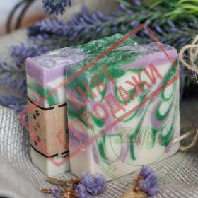 СНЯТ С ПРОДАЖИ Натуральное мыло Лавандовые поля Прованса