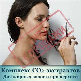 СНЯТ С ПРОДАЖИ Комплекс СО2-экстрактов Для жирных волос и при перхоти