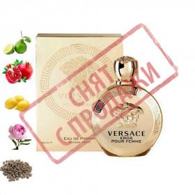 ЗНЯТО З ПРОДАЖУ Eros Pour Femme, Versace парфумерна композиція