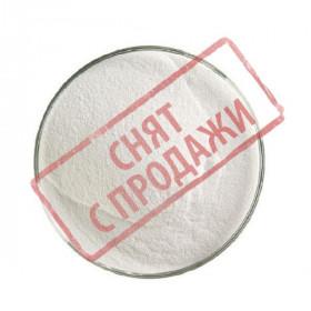 ЗНЯТО З ПРОДАЖУ Ліпацид С8G (Capryloyl Glycine)