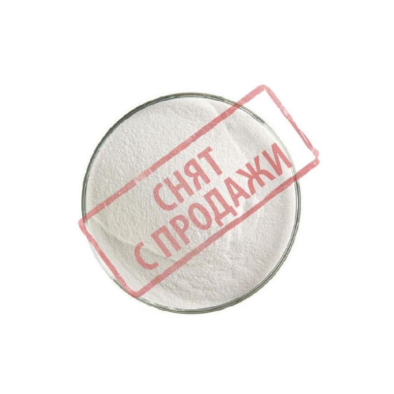 Ліпацид С8G (Capryloyl Glycine)