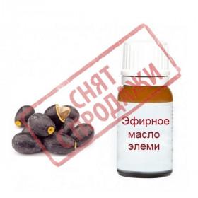 ЗНЯТО З ПРОДАЖУ Ефірна олія елемі
