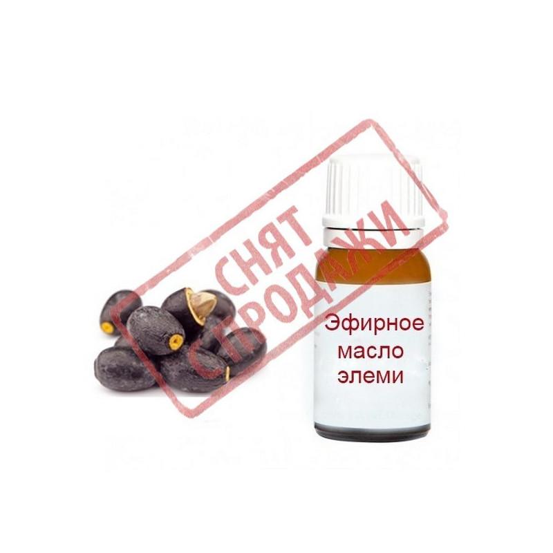 Эфирное масло элеми