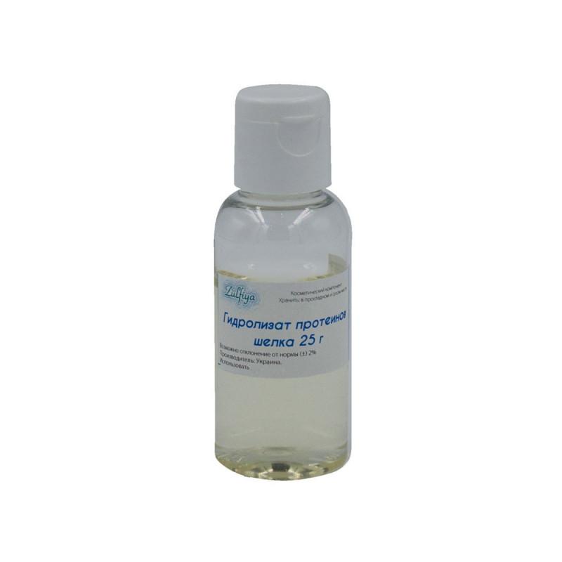 Гідролізат протеїнів шовку