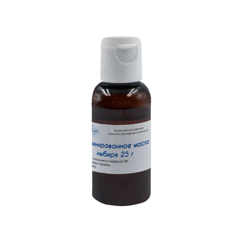 Рафінована олія імбиру