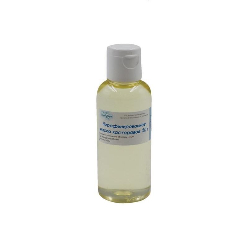 Нерафінована олія рицинова
