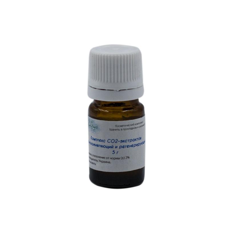 Комплекс СО2-экстрактов Ранозаживляющий и регенерирующий