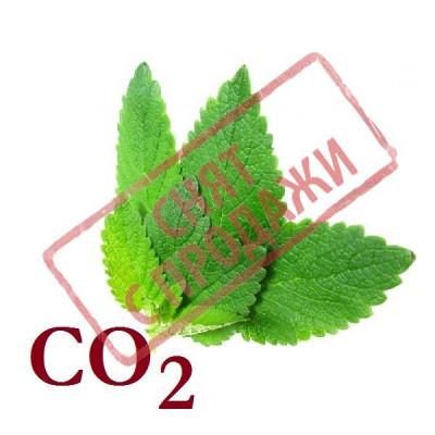 ЗНЯТО З ПРОДАЖУ СО2-екстракт меліси