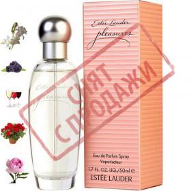 СНЯТ С ПРОДАЖИ Pleasures, Estée Lauder парфюмерная композиция
