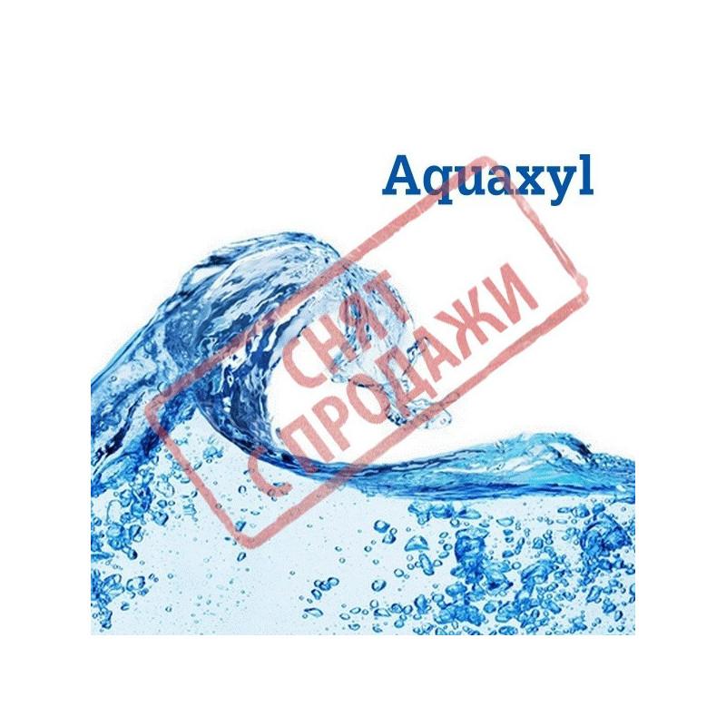 Актив увлажняющий Aquaxyl