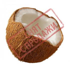 СНЯТ С ПРОДАЖИ Экстракт кокоса