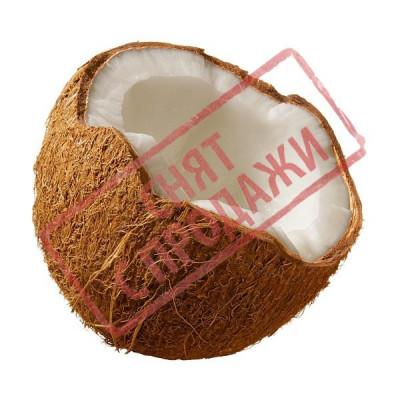 ЗНЯТО З ПРОДАЖУ Екстракт кокосу