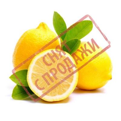 ЗНЯТО З ПРОДАЖУ Лимонний мармелад віддушка