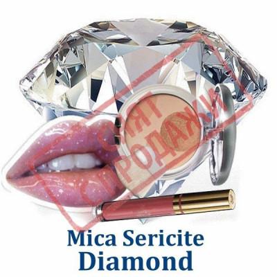 ЗНЯТО З ПРОДАЖУ Міка пігментована Діамант