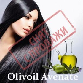 СНЯТ С ПРОДАЖИ Эмульгатор Olivoil Avenate
