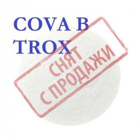 СНЯТ С ПРОДАЖИ Комплекс от морщин COVA B TROX