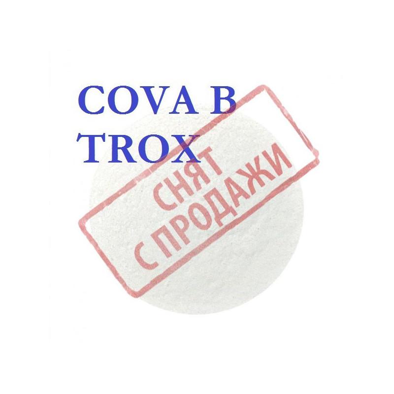 Комплекс від зморшок COVA B TROX