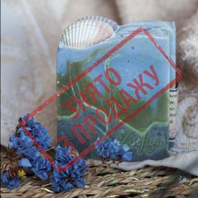 ЗНЯТО З ПРОДАЖУ Натуральне мило Грязь Мертвого моря і водорості