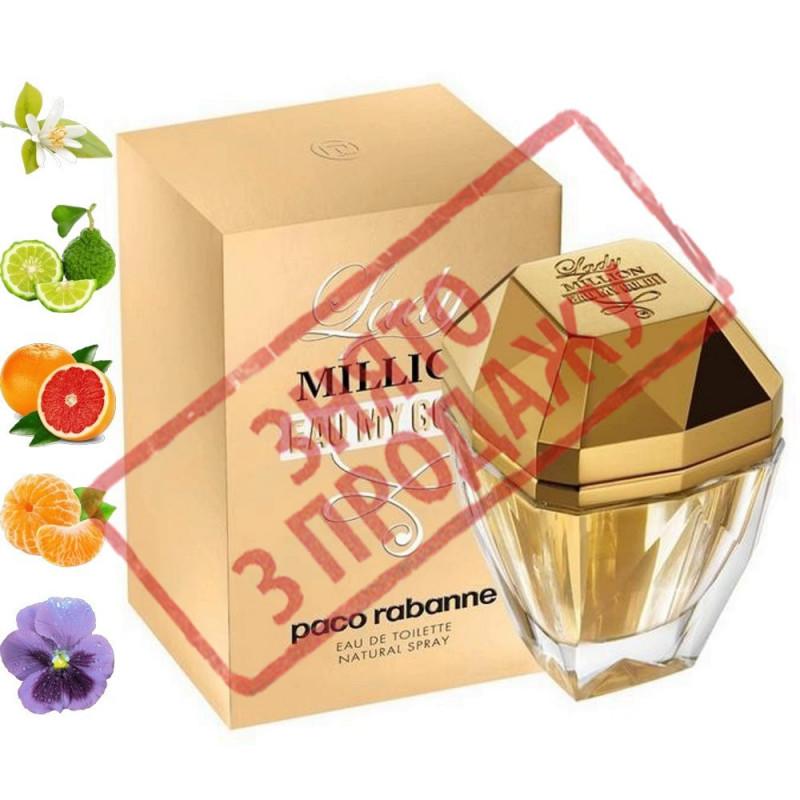 Lady Million Eau My Gold, Paco Rabanne парфюмерная композиция