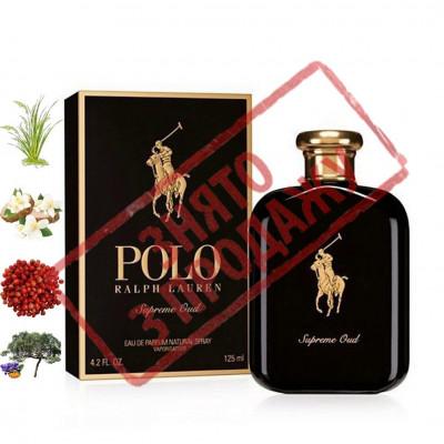 СНЯТ С ПРОДАЖИ Polo Supreme Oud, Ralph Lauren парфюмерная композиция